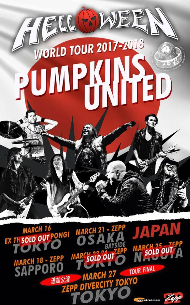 helloween-pumpkins-united-2018-japan